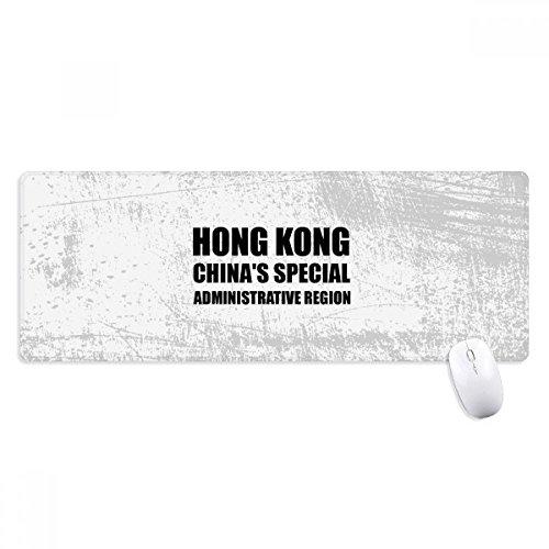 beatChong Hong Kong, China Región Administrativa Antideslizante Alfombrilla De Ratón Especial De Oficinas Grande Juego Extendido Bordes Titched Regalo Estera Ordenador