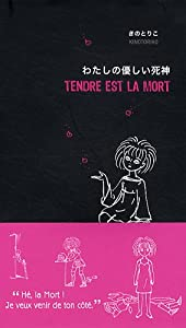 Tendre est la mort Edition simple One-shot