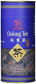 Greeting Pine Olong Tee, aus Anhui, 2er Pack (2 x 100 g Packung) (B00RCM4XMK) | Amazon price tracker / tracking, Amazon price history charts, Amazon price watches, Amazon price drop alerts