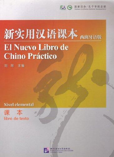 EL NUEVO LIBRO DE CHINO PRACTICO (LIBRO DE TEXTO). NIVEL ELEMENTAL