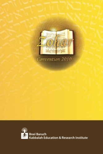 Zohar Convention by Michael Laitman (2015-02-26)