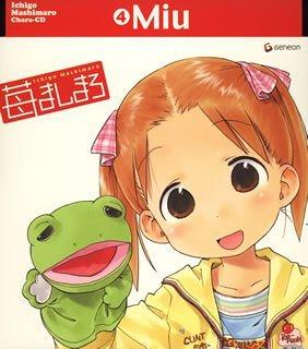Ichigo Mashimaro: Character Image CD 4: Miu by Japanimation