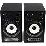 Behringer MS40 40-Watt Digital Stereo Near Field Monitor Speakers