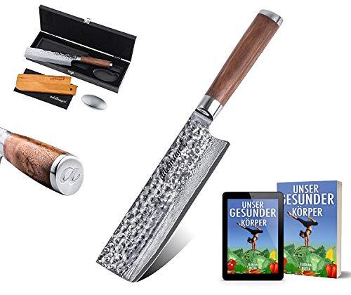 adelmayer® - Profi Nakiri Damastmesser extrem scharfe Klinge japanischer Damaststahl mit Walnussgriff und Wildledertuch