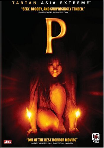 p-dvd-2005-region-1-ntsc