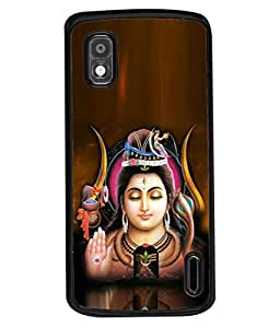 PrintVisa Designer Back Case Cover for LG Google Nexus 4 E960 (Shiva Shankar Mountain God Blue Religious Bhagwan)