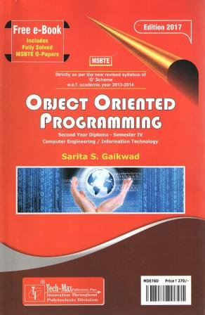 Object Oriented Programming (New Edition 2016)