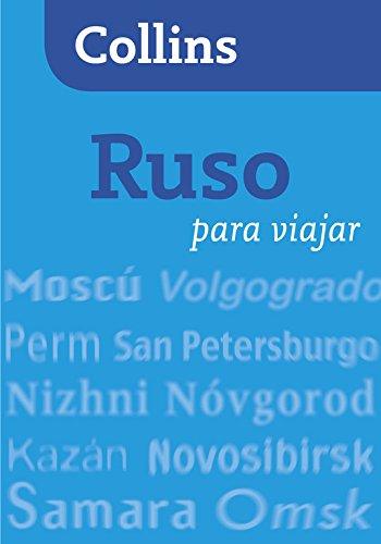 Ruso para viajar (Para viajar) (Español - Ruso) por Collins Collins