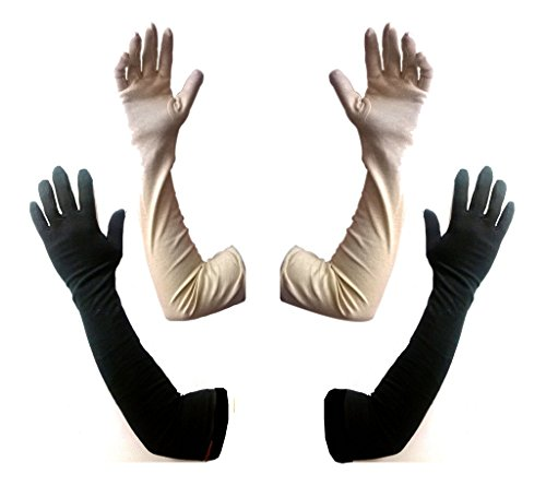 EASY4BUY Girls,Womens Full Hand Summer Gloves for Protection from Sun Burn/Heat/Pollution 2 Pair (Skin and Black)