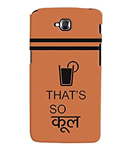 printtech That's Cool Quotes Back Case Cover for LG GPro Lite::LG G Pro Lite Dual D686