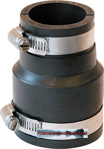 Gummireduzierung - flexible Reduziermuffe, Flexfitting für die Verbindung von zwei Rohren unterschiedlicher Größe, Flexfitting aus PVC Elastomer für die Teichverrohrung, den Pumpeneinbau, die Reparatur oder Sanierung undichter Rohrstellen im Haushalt, Garten und am Koiteich, Flexible Gummireduzierung - bitte wählen Sie die gewünschte Größe im Folgenden aus. (50mm  X   40mm)