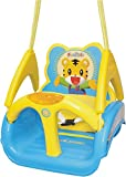 Best Present For 1 Year Old Girls - Dash Funride Ehomekart Wave Plain Adjustable 3-in-1 Swing Review