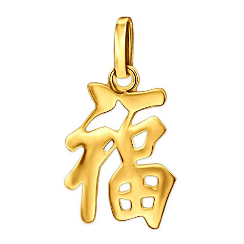 Clever Schmuck Goldener Anhänger chinesisches Zeichen 15 x 11 mm Glück & Gesundheit offen glänzend 333 GOLD 8 KARAT
