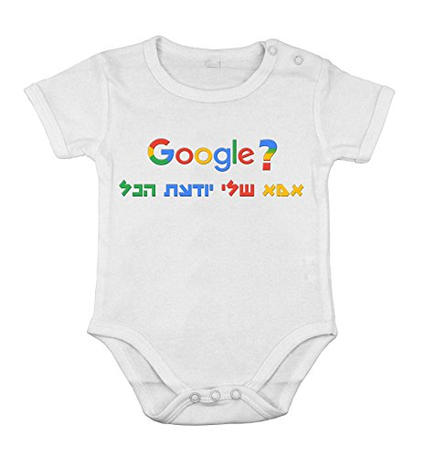 Baby Newborn Cotton Clothing Short sleeve Suit Google mom knows print Hebrew 6M
