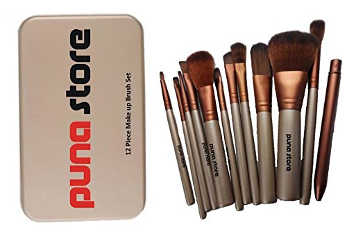 Puna Store Makeup Brush Set with Storage Box, 12 Pieces