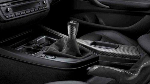 bmw-genuine-gear-stick-knob-m-performance-with-alcantara-bellows-for-2-f22-f23