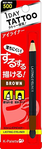 K-Palette 1 Day Tattoo Lasting Eyeliner 01 Brown