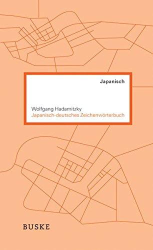 Japanisch-deutsches Zeichenwörterbuch