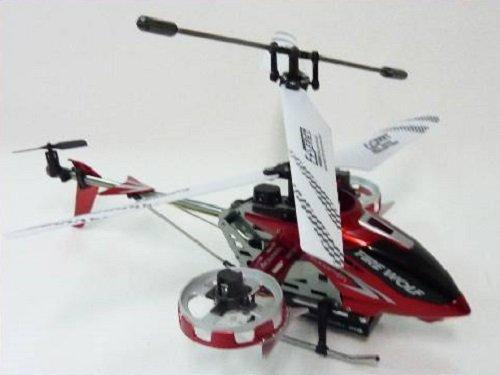 Preisvergleich Produktbild Gyro ausgestattet mit 4.5ch RC Hubschrauber Air Force MAX (im Freien) Red