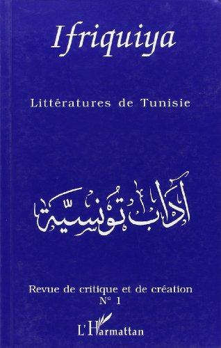 Ifriquiya - Littératures de Tunisie