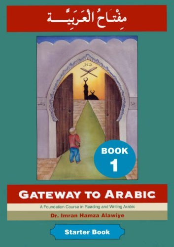 Gateway to Arabic, Book 1 by Dr Imran H Alawiye (2006-11-06)