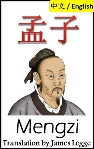Mengzi: Bilingual Edition, English and Chinese: 孟子 (English Edition)