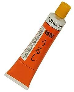 "tōhō Pince de Craft Pièces ""Urushi Japon Peintures Laque Jaune"