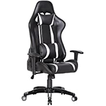 Racing Bürostuhl Chefsessel Gaming-Stuhl Schreibtischstuhl mit Armlehnen - Leder-Optik - Farbwahl (weiß)