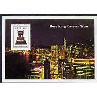 Easdale 1997 Treasures of Hong Kong #3 perf s/sht (£1.20 value showing Hong Kong at Night) u/m ARTEFACTS ANTIQUES JANDRSTAMPS (62241)