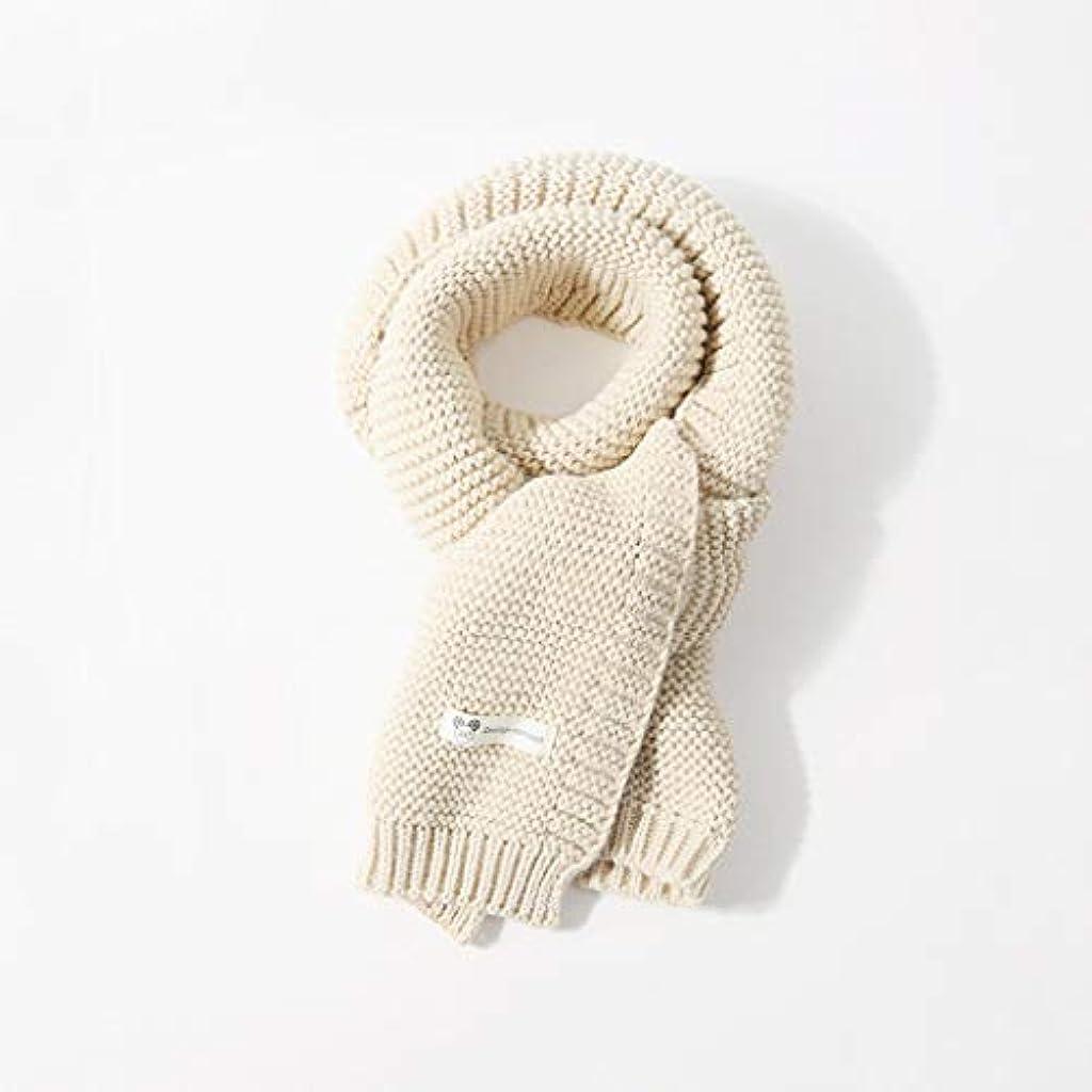 Las bufandas de los niños bufanda caliente gruesa de la aguja hecha ...