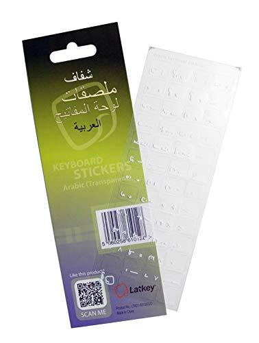 Arabische Tastatur-Aufkleber für Laptop, MacBook, PC Computer (Tastatur Abziehbilder mit weißer Schrift auf transparentem Hintergrund klar, Beste Tastatur Haut Alternative zu Lernen Arabisch)
