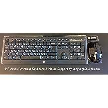 Teclado y ratón inalámbricos HP árabe (EN/AR)