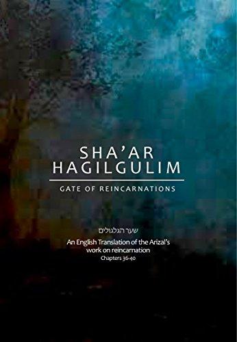 Traduction anglaise de l'oeuvre du Arizal's sur les reincarnations Partie 2, Chapitres 36-41