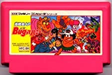 Takahashi Meijin no BUGUTTE HONEY (Import Japon) famicom