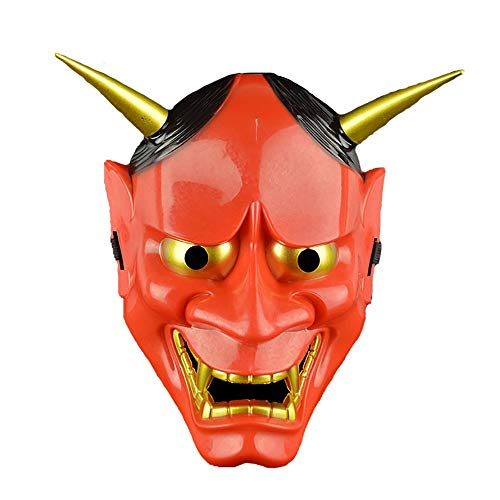 e Mask Kreative schrullige Horror Kopf Requisiten Kostüm Rollenspiel (Color : A) ()