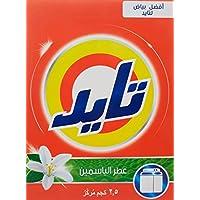 Tide Laundry Powder Detergent, Jasmine Scent, 2.5Kg
