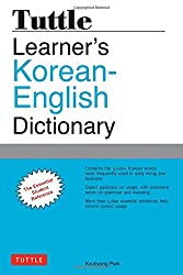 Tuttle Learner's Korean-English Dictionary by Kyubyong Park (2012-04-10)