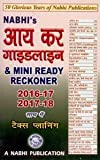 Aaykar Guideline and Mini Ready Reckoner 2016-17, 2017-18 alongwith Tax Planning in Hindi