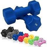 GORILLA SPORTS® Kurzhantel-Set Neopren 1-10 kg für Gymnastik, Aerobic, Pilates Fitness – 2er-Set 1 kg - 2 x 0,5 kg