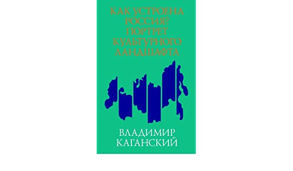 Saint-Petersburg State Forest Technical University