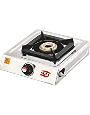 New Perfect Home Appliances INJLA (P101) Single Burner LPG Stove