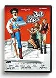 Bol Heran (Arabic DVD) kostenlos online stream
