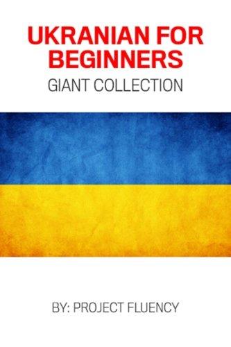 Ukrainian the best Amazon price in SaveMoney.es b2b36e4c9bf6