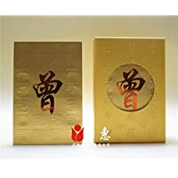 Paper Envelopes - Free shipping 50pcs/1lot small size red packets customized golden envelops personalized Chinese character DIY paper envelop (007Zhao)