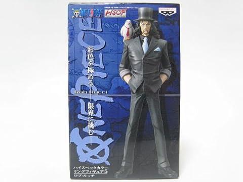 5 Banpresto not for sale Rob Lucci One Piece High