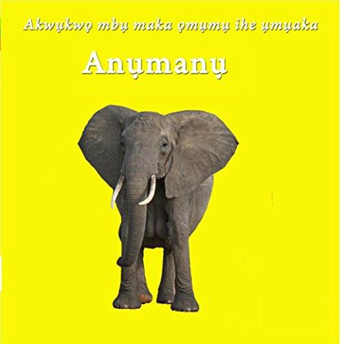 Anumanu (English Edition)