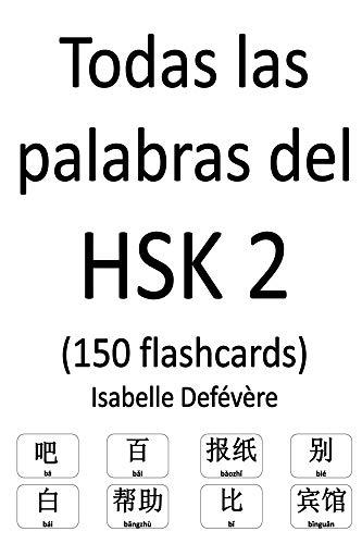Todas las palabras del HSK 2 (150 flashcards)