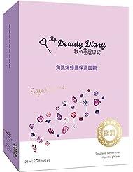 My Beauty Diary Mask - Squalene Restorative Hydrating (Rejuvenating Skin Repair) 8pcs