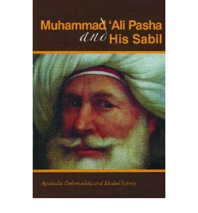 Muhammad Ali Pasha and His Sabil (Paperback)(English / Spanish) - Common