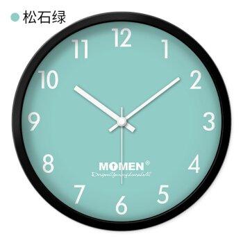 Beloved clock Wanduhr Modern Neu Für Jeden Raum Genau in Lung-Colored Kinder Kinderzimmer Leise Wohnzimmer Marineblau 14 Zoll und 12 Zoll Schwarz-weißen Schachtel, Himmelblau